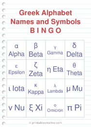 Greek Alphabet Names and Symbols B I N G O